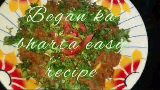 Began ka bharta easy recipe