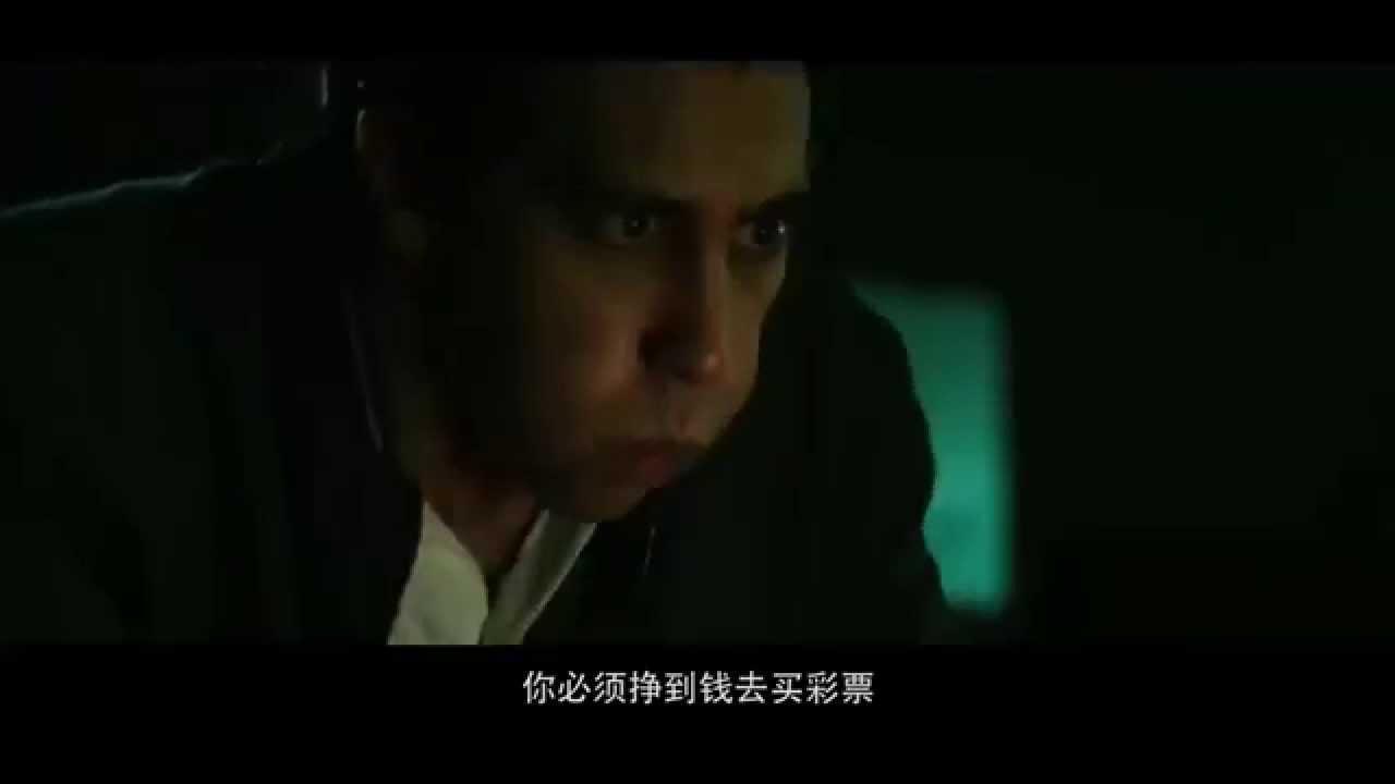 傑克葛倫霍電影【獨家腥聞(11/14上映)】中文預告/夜行者qvod預告片-ppsmovie - YouTube