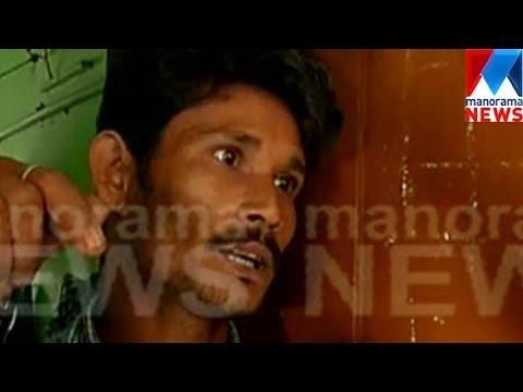 Jisha murder accused has 2 wives | Manorama News - YouTube