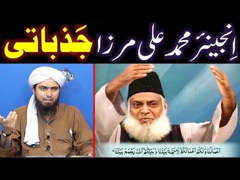 Kia Engineer Muhammad Ali Mirza ka JAZBATI Style main GUFTAGO kerna SUNNAT-e-NABAWI ﷺ hai ???