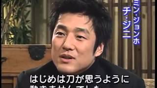 チャングム情報・豆知識 02 FC2 Video