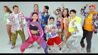 《 #狂舞派3​​》THE WAY WE KEEP DANCING 戲院禮儀片