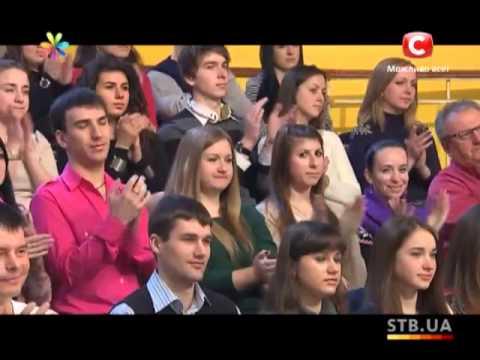 видео: Комплекс упражнений от сглаза, страхов и хандры - Все буде добре - Выпуск 300 - 05.12.2013