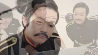 劇団ホチキス初プロデュース作品 HUNGRY〜伝説との距離〜 エンターテイ...