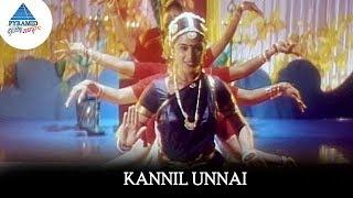 Chithra Super Hit Song | Kannil Unnai | Sandhitha Velai Tamil Movie | Murali | Simran | Deva