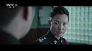 《误杀》陈冲对小演员歇斯底里 谭卓:这孩子心里也太强大了!【中国电影报道 | 20191217】