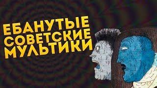 Ебанутые советские мультфильмы - ФРУ-89, Его жена курица.