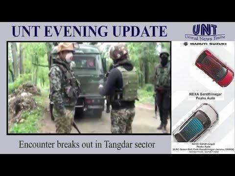 Jammu And Kashmir Daily Round Up News Bulletin | 22nd September, 2018 | UNT