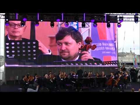 Книжный фестиваль Красная площадь 2018. Речь Мэра Москвы Сергея Собянина, оркестр Виртуозов Москвы.