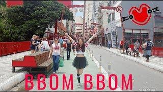 [DANCE COVER IN PUBLIC] MOMOLAND(모모랜드) - BBoom BBoom (뿜뿜) - BY IKIGAI
