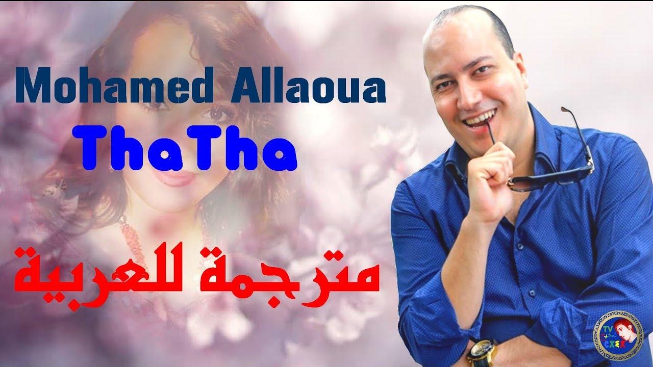 mohamed allaoua lhubiw amezwaru mp3