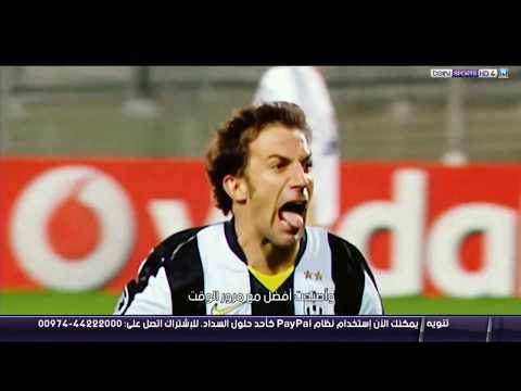 Football's Greatest - Alessandro Del Piero