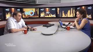 Андрей Нечаев - Особое мнение на Эхо Москвы (18.06.2018)
