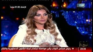 #رزان_مغربى : مهنتى الأولى الإعلام ولست دخيلة على الغناء والتمثيل!