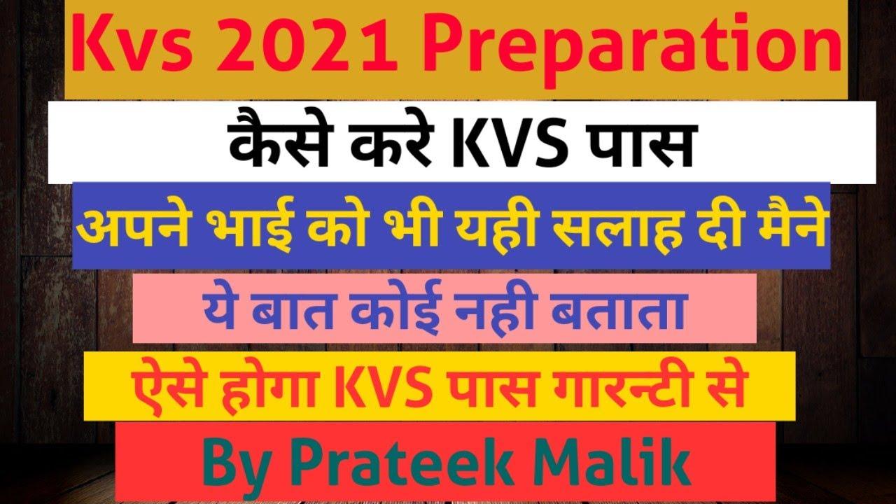 Download KVS 2021 Stretegy| Kvs preparation| Tcf Prateek Malik
