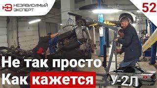 КОМПЛЕКТ СВАПА - ПОПАДОС!!