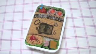 キャラ弁協力:ムク iTunes http://itunes.apple.com/jp/artist/id13729...