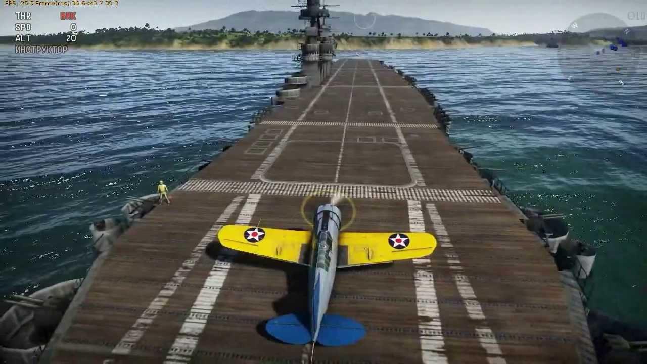 war thunder как садиться на авианосец