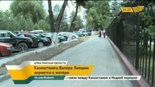6-летний казахстанец Валера Лапшин вернется к матери(, 2015-07-08T15:44:41.000Z)