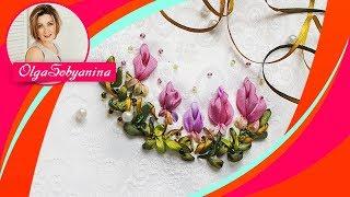 Простые цветочки 🌷 Вышивка лентами для начинающих / A beautiful and simple flower made from ribbon