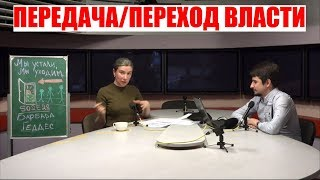 """""""Статус"""". - Сезон 2 выпуск 28. - 19 марта 2019 г."""
