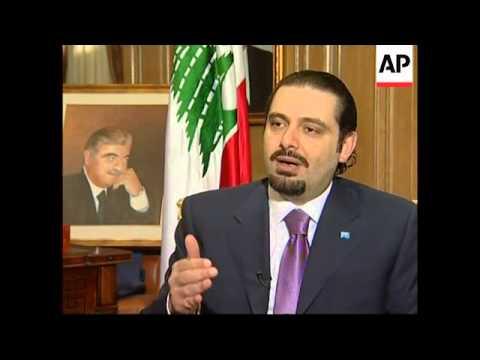 Tension high ahead of third anniversary of Hariri death