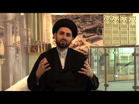 What Does Love Look Like? - Maulana Syed Muhammad Baqir Qazwini