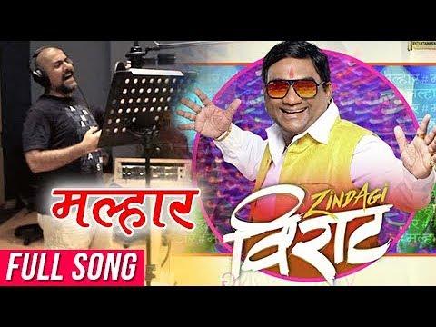 Malhar Video Song | Zindagi Virat |...