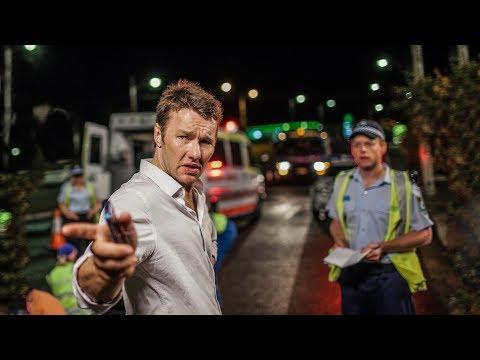 Felony (2014) - Film d'action complet en français