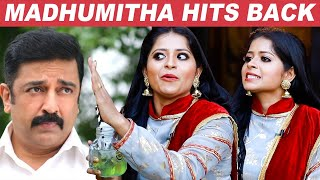 TRP- தாங்க முக்கியம்- Madhumitha Blasts