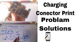 Charging connector Print Missing solution Hindi