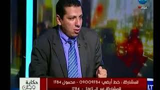 الصحفي محمود كمال : محمد مرسي حصل علي مليار دولار مقابل بناء سد النهضة
