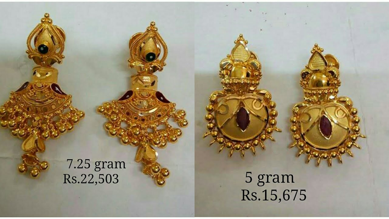 GOLD EARRINGS DESIGNS WITH WEIGHT AND PRICE - YouTube