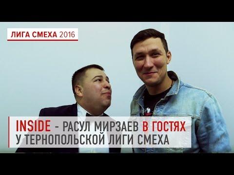 знакомства на украине тернопольская область