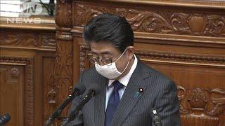 """安倍総理「ギリギリ」""""緊急事態至っていない""""強調(20/04/02)"""