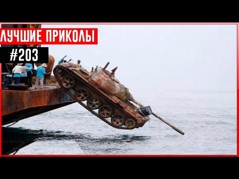 Приложение казино вулкан Батырево download