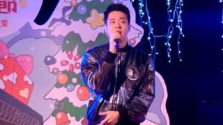 2016.12.17 捷運出口音樂節 周湯豪NICKTHEREAL - 帥到分手