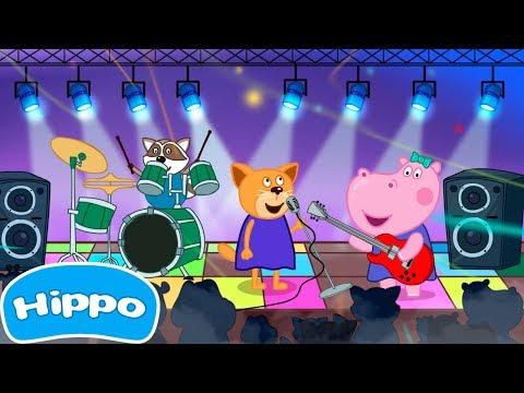 Гиппо 🌼 Детские игры 🌼 Рок-звезда 🌼 Мультик игра для детей (Hippo)