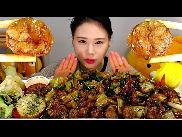 대창볶음 Stir fried grilled beef intestines 먹방 Mukbang Eating Sound
