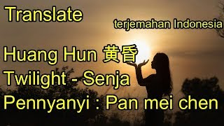 Lagu mandarin Huang Hun 黄昏Twilight-Senja terjemahan Indonesia