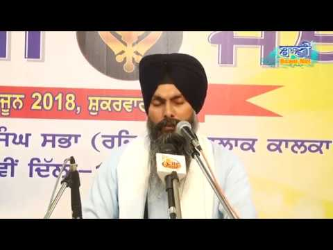 Bhai-Maninder-Singh-Ji-Sri-Darbar-Sahib-At-B-Block-Kalkaji-On-8-June-2018