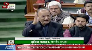 FM Arun Jaitley replies in Lok Sabha over debate on 10% quota for upper castes