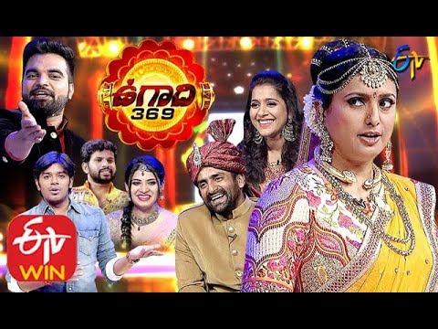 ETV Ugadi 369 | Aadi, Sudheer, Rashmi | ETV Special Event | 10th April 2020  | Full Episode | ETV