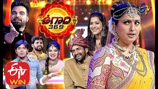 ETV Ugadi 369 | Aadi, Sudheer, Rashmi | ETV Special Event | 10th April 2020  | Full Episode | ETV