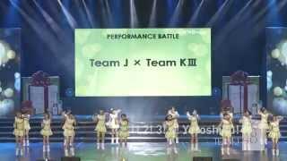 JKT48 3rd Anniversary Concert Team Battle JKT48 Team J 1 2 3 4 Yoroshiku