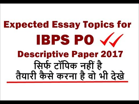 descriptive topics for ibps po 2012 Ibps cwe po/mt 2012 question paper with answer key 2 vvv vvv descriptive paper 1 letter writing (marks - 15) a write an article of 250 words on any of the following topic (marks - 20) the growth of banks in india.
