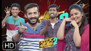 Patas 2 | 17th January 2019  | Full Episode 977 | ETV Plus