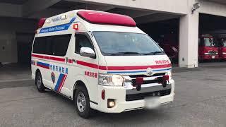 ド派手なデザインがチャーミングポイント!市原市消防局の新型救急車
