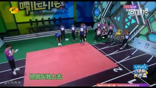 160709 f(x) Vic - Chinese Pinyin Game @Happy Camp