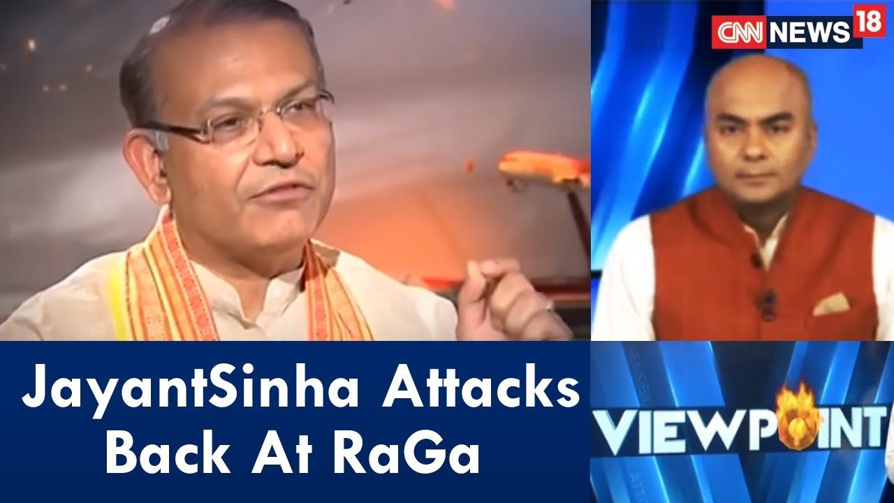 Jayant Sinha Full Interview On #Viewpoint With Bhupendra Chaube | CNN News18